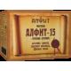 «Алфит-15» Профилактика аллергии