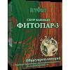 Фитопар-3 Общеукрепляющий