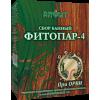Фитопар-4 При ОРВИ