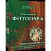 Фитопар-6 Остеохондрозный